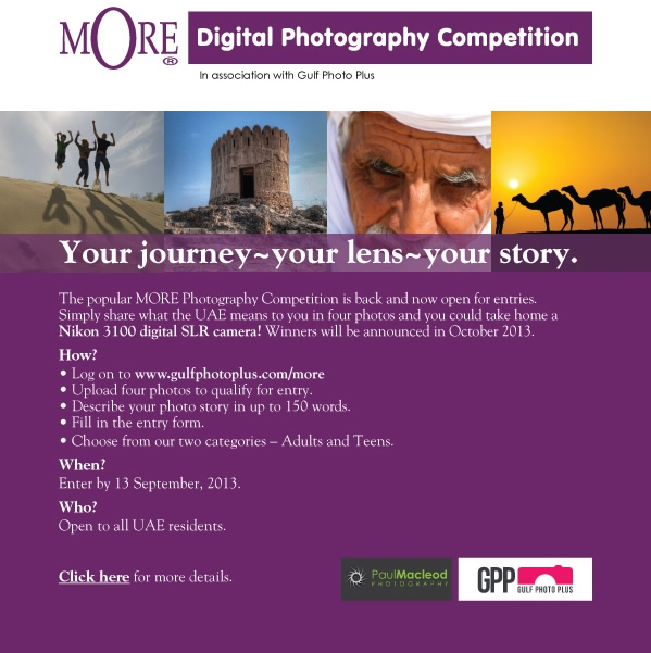 MORE Photography Competition
