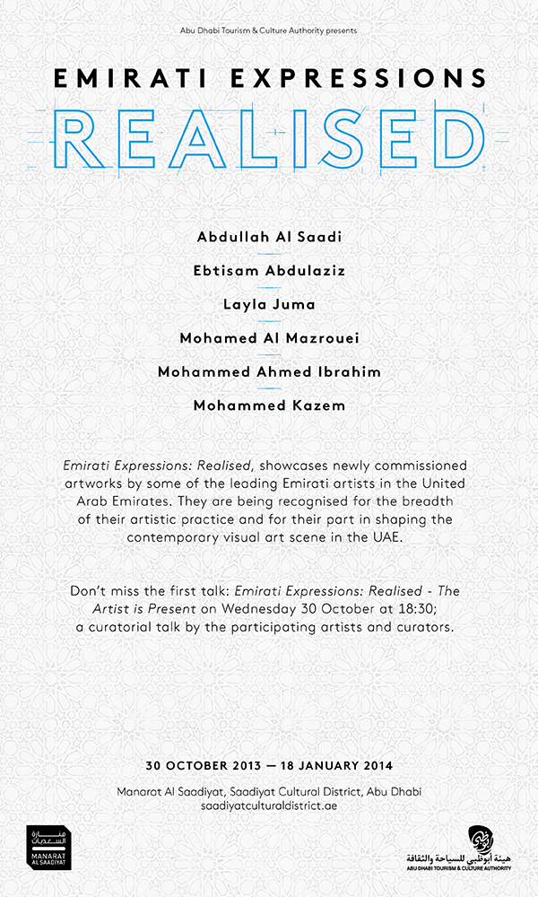 Emirati Expressions: Realized