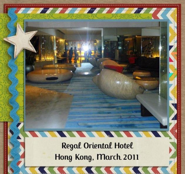 hk hotel2