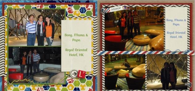 hk hotel3